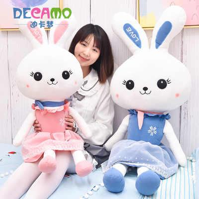 可爱兔子公仔毛绒真正的365bet官网_365bet主页_365bet简介淑女小兔兔布娃娃睡觉女孩大抱枕儿童礼物