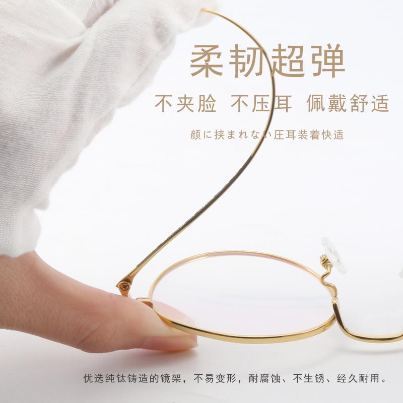 小脸圆框眼镜架超轻纯钛金丝韩版潮学生可爱复古眼镜框女近视可配