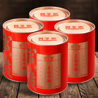 闽 闽 正 正 正 小 小 500 500g Wuyi black tea special bulk authentic Luzhou-style tea gift box