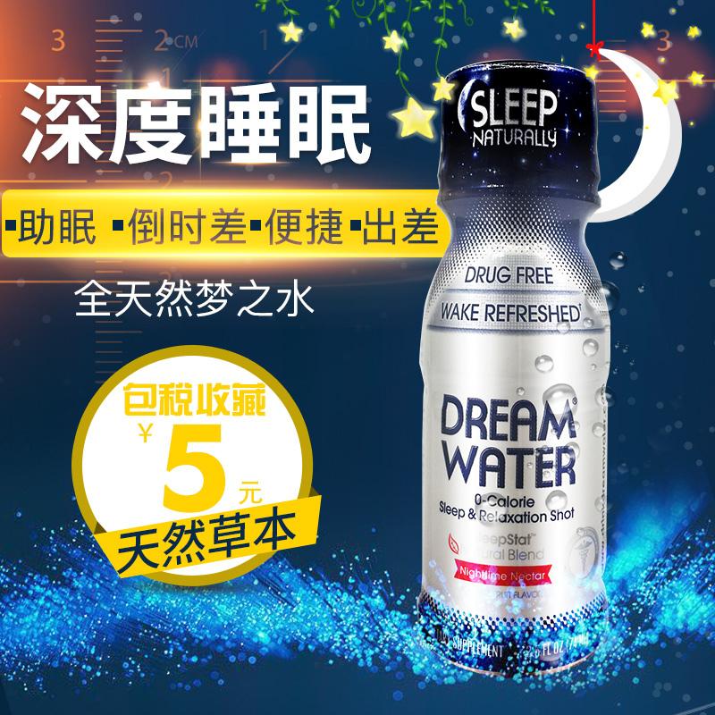 美国Dream Water睡眠水褪黑素助眠水74ml改善睡眠质量快速入睡*4
