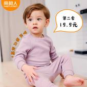 儿童内衣套装纯棉保暖男宝宝睡衣家居服1女童3岁婴儿衣服秋衣秋裤