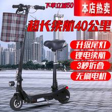 迷你学生成人折叠电动滑板车代步车男女式电动车小电瓶锂电滑板车