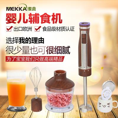 MEKKA/麦嘉MJ2050 木纹 手持搅拌料理棒婴儿辅食机破壁宝宝小容量品牌排行榜