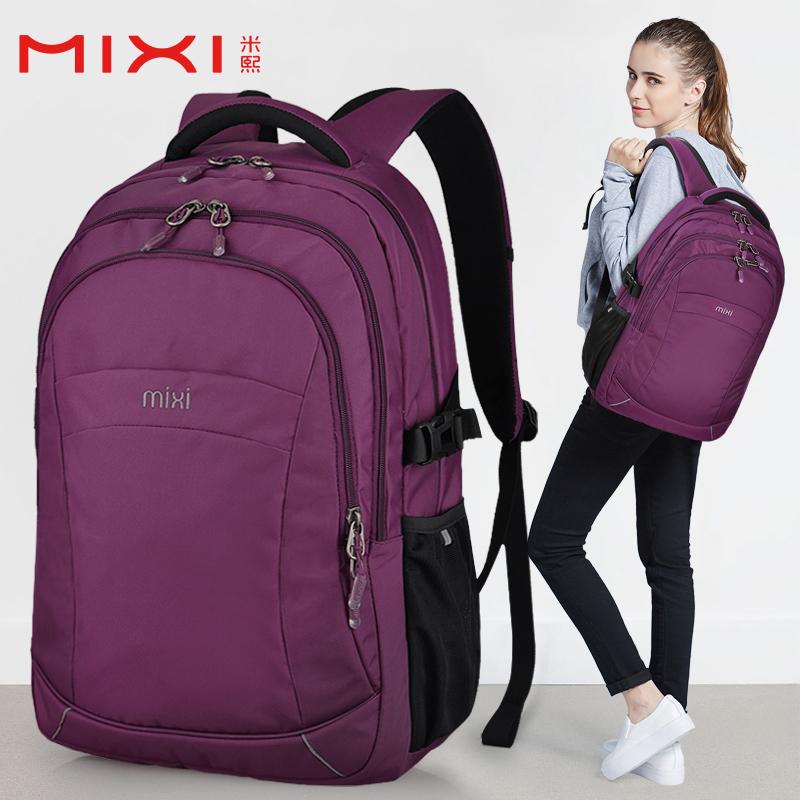 米熙休闲大容量双肩包女书包学生多功能电脑背包旅行包时尚潮流男