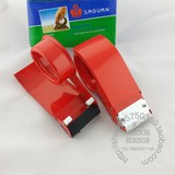 Sealing box with cutter metal transparent tape sealer 4, 8CM/5, 5CM wide red packer