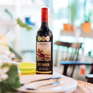 #狐狸开飞机#2016年澳洲狐狸酒庄西拉干红葡萄酒进口红酒