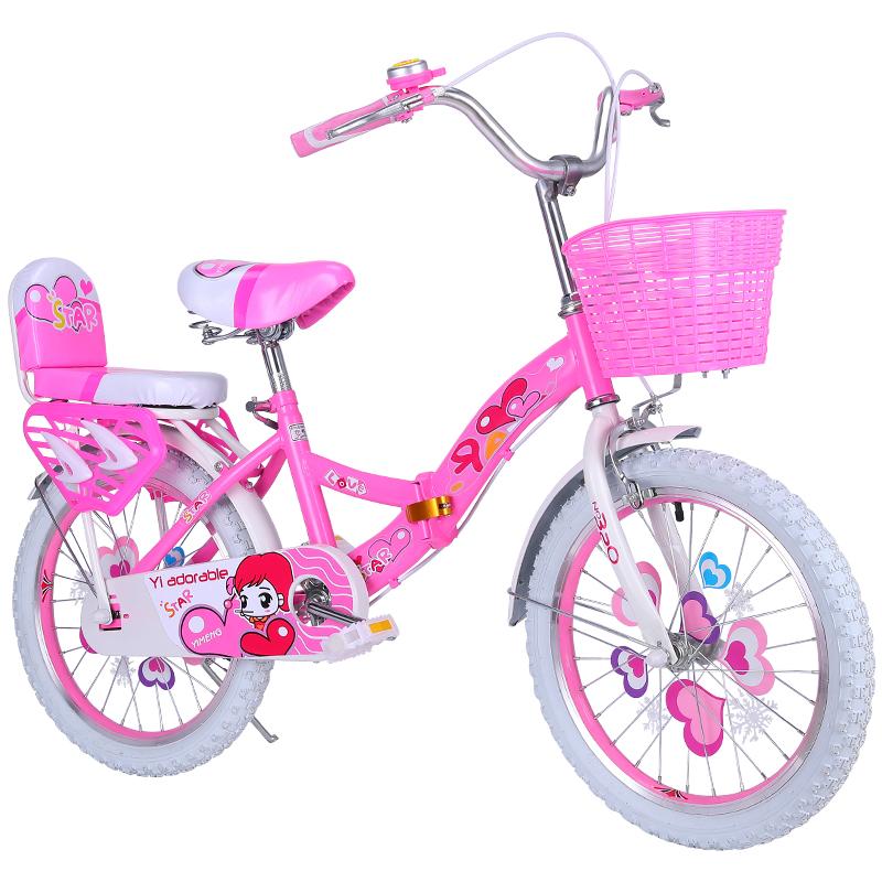 儿童自行车6-7-8-9-10岁童车20寸女孩单车11-12-15岁公主款脚踏车