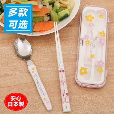 日本进口便携餐具套装学生筷子勺子套装带收纳盒成人旅行筷勺套装