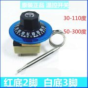 Temperature control switch temperature controller Knob temperature control Adjustable thermostat 30-110 50-300