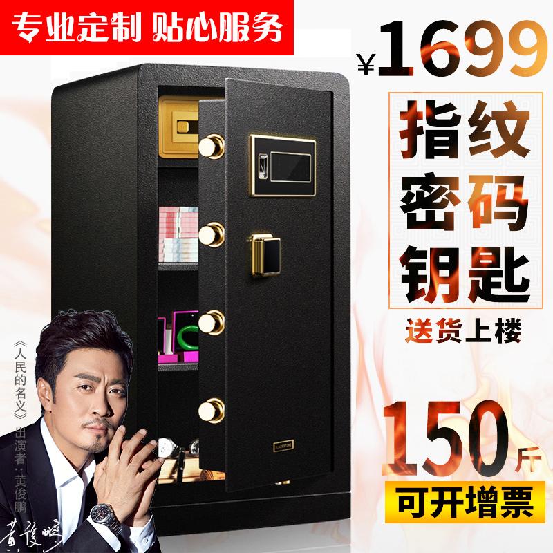 办公室财务保险柜家用单门双门指纹机械锁1米1.5m1.2米密码保险柜