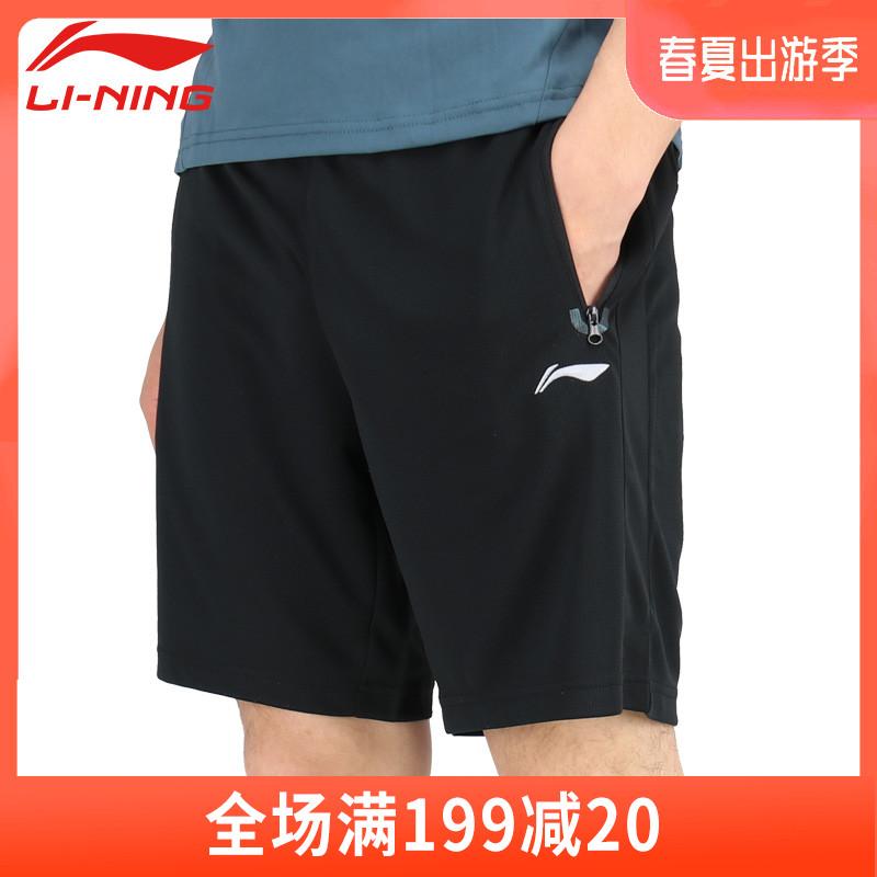 李宁运动短裤男五分裤2019夏季新款速干跑步健身短裤休闲裤带拉链