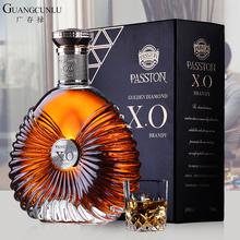 派斯顿金钻XO白兰地brandy酒40度洋酒婚宴烈酒 700ML送礼盒酒杯