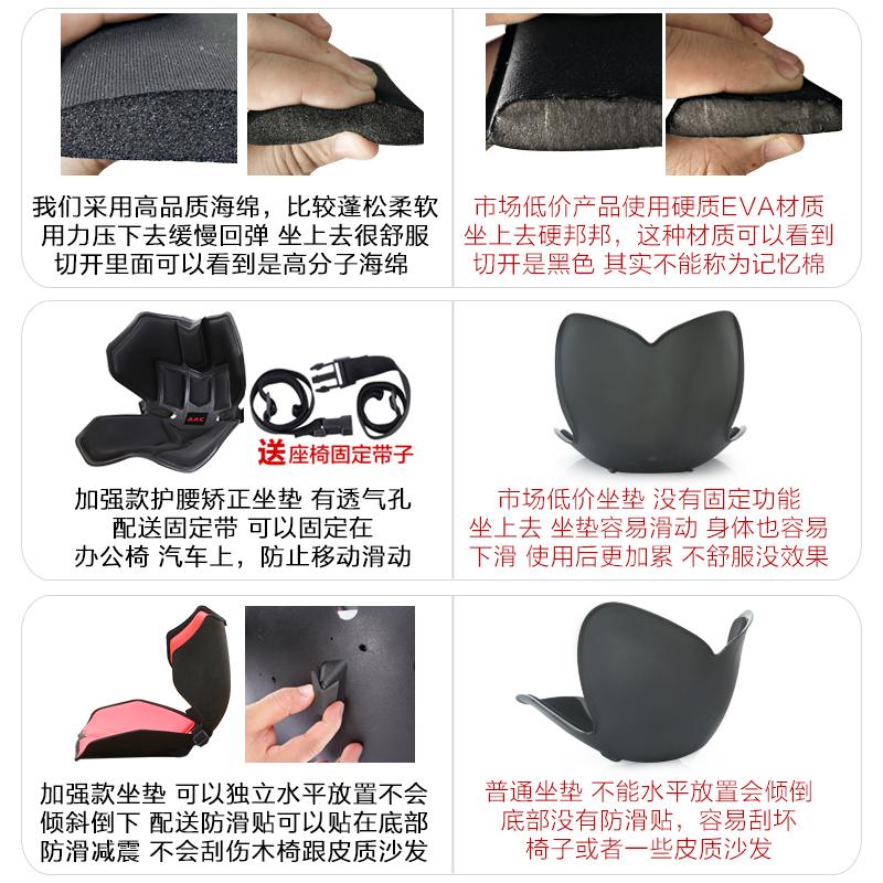 日本美臀久坐神器脊椎护腰坐垫坐姿矫正花瓣防驼背孕妇尾椎减压垫