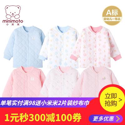 小米米 宝宝保暖上衣婴儿长袖衣服装秋冬季节夹棉儿童内衣前开
