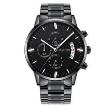 卡诗顿正品手表男男士运动石英表防水时尚潮流夜光精钢男表手腕表