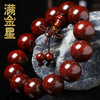 Small leaf rosewood bracelets full of stars Indian old material male gold silk Nanmu Wenwan Yabai Chen chemical material beads bracelet 108