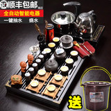 Tea ceremony automatic pumping tea set four-in-one solid wood tea tray complete set of Kung Fu purple sand ceramic cup
