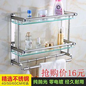 浴室2层不锈钢毛巾架卫生间双层玻璃浴巾架3层厕所浴室置物架挂件