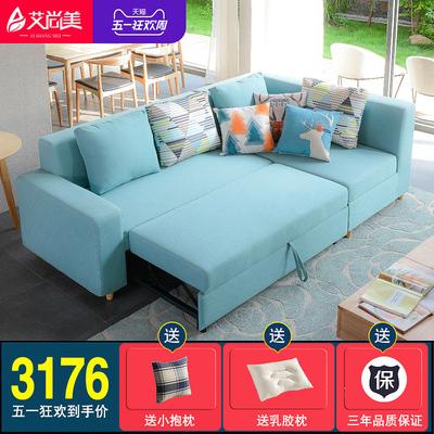 小户型多功能转角沙发床组合