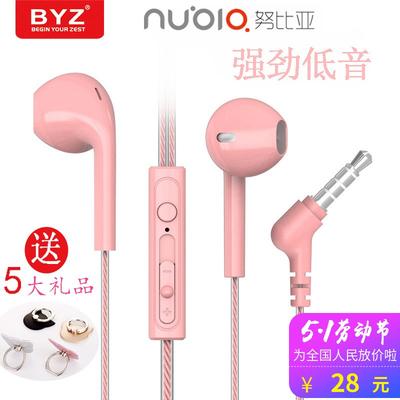 nubia努比亚z17 z17s z11minis z9 max手机耳机原装通用耳塞配件使用感受