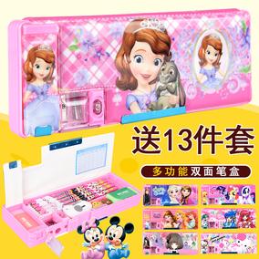 儿童文具盒女小学生多功能笔盒1-3年级公主铅笔盒女孩幼儿园礼品