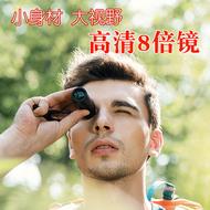 PUROO迷你单筒望远镜微型小型高清高倍夜视便携人体望眼镜儿童演