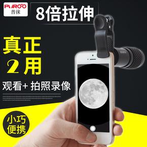 PUROO单筒手机拍照望远镜迷你袖珍微型高清夜视高倍儿童单孔1000