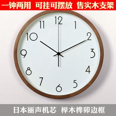 简约日式时钟北欧宜家客厅静音挂表实木挂钟无印MUJI卧室石英钟网上专卖店