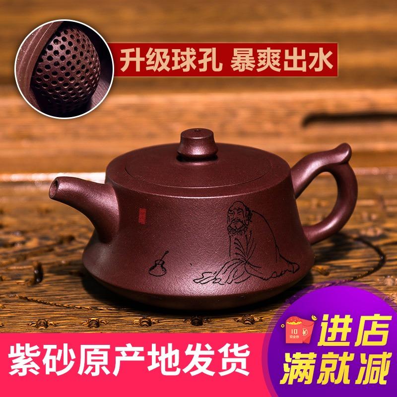 宜兴老茶壶