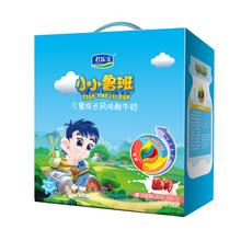 君乐宝奶粉旗舰店 小小鲁班儿童成长风味酸奶(草莓味)12盒*1箱