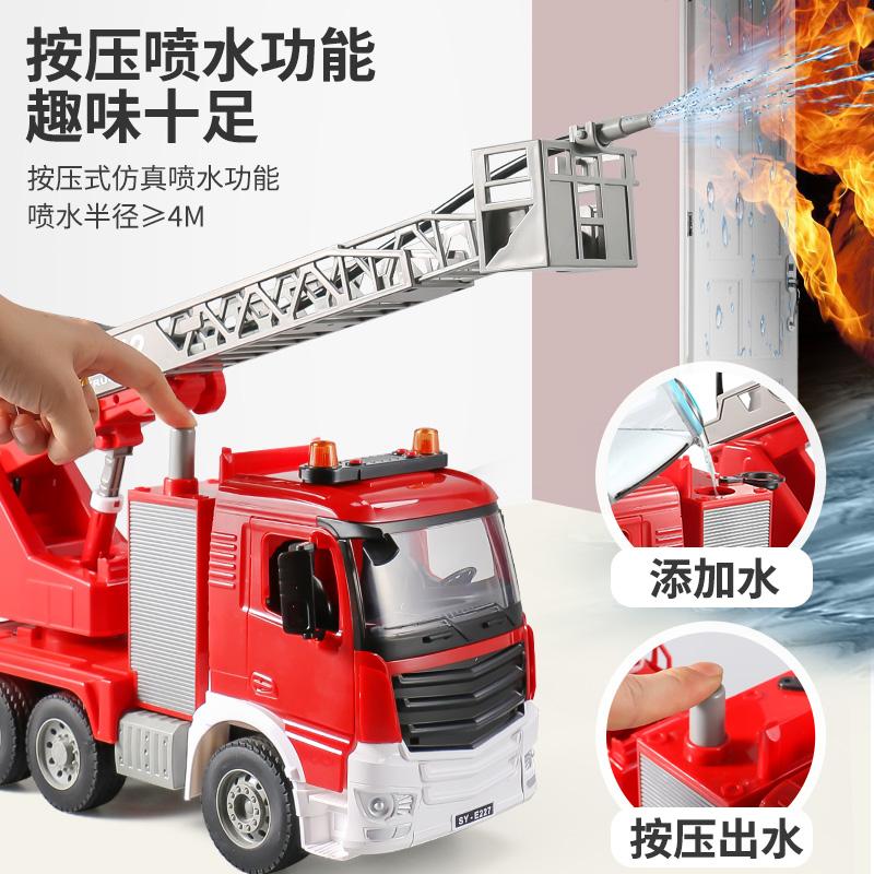 超大号消防车可喷水男孩升降洒水吊车挖掘机工程车搅拌车儿童玩具