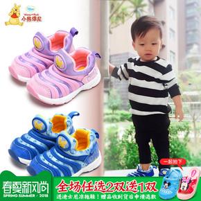 小熊维尼童鞋学步鞋男宝宝布鞋春款1-3岁软底毛毛虫鞋婴儿鞋女童