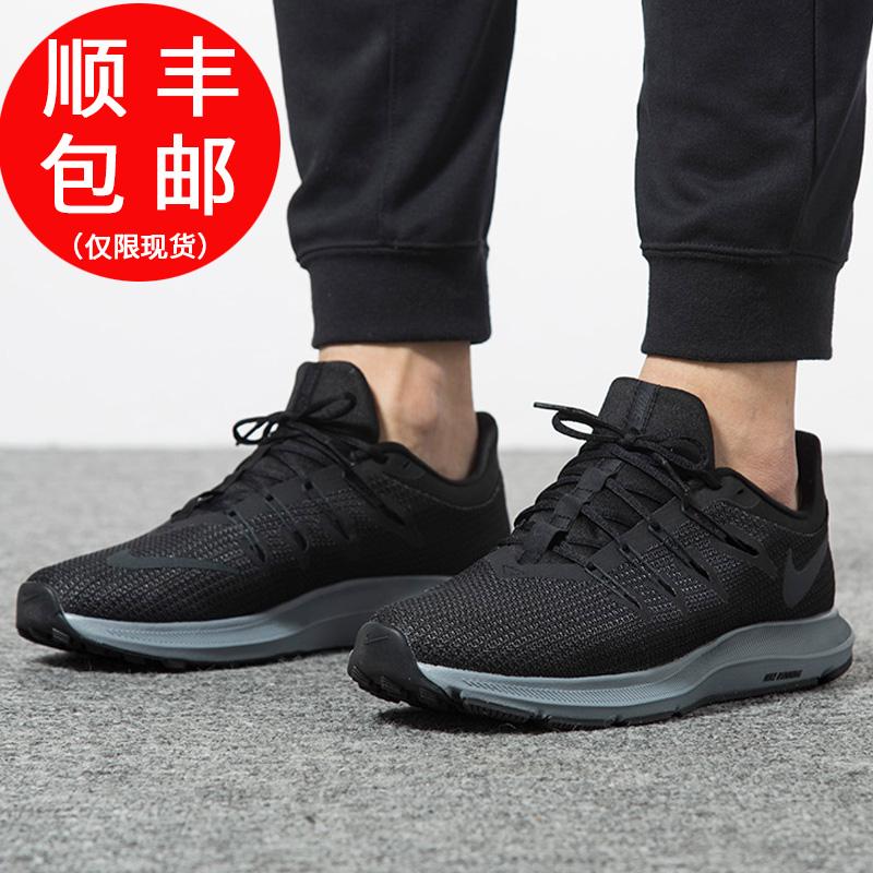 Nike/耐克男鞋2019春季新款男子QUEST运动休闲鞋轻便跑步鞋AA7403