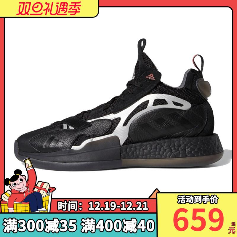 Adidas阿迪达斯男鞋2019冬季新款运动鞋轻便减震板鞋篮球鞋EG5760