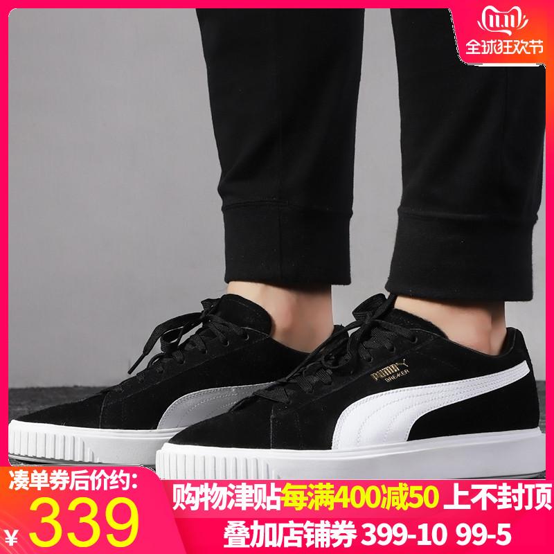 Puma彪马男鞋女鞋2019秋季新款休闲鞋翻毛皮运动鞋情侣板鞋366625