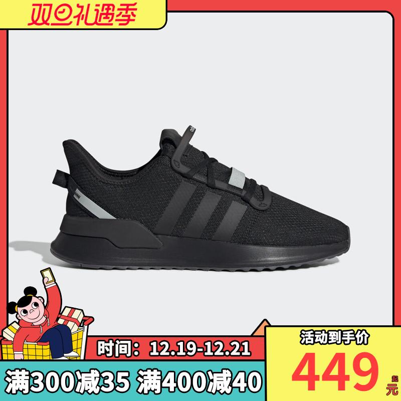阿迪达斯三叶草男鞋2019冬季新款运动鞋黑武士休闲鞋潮板鞋EE4468