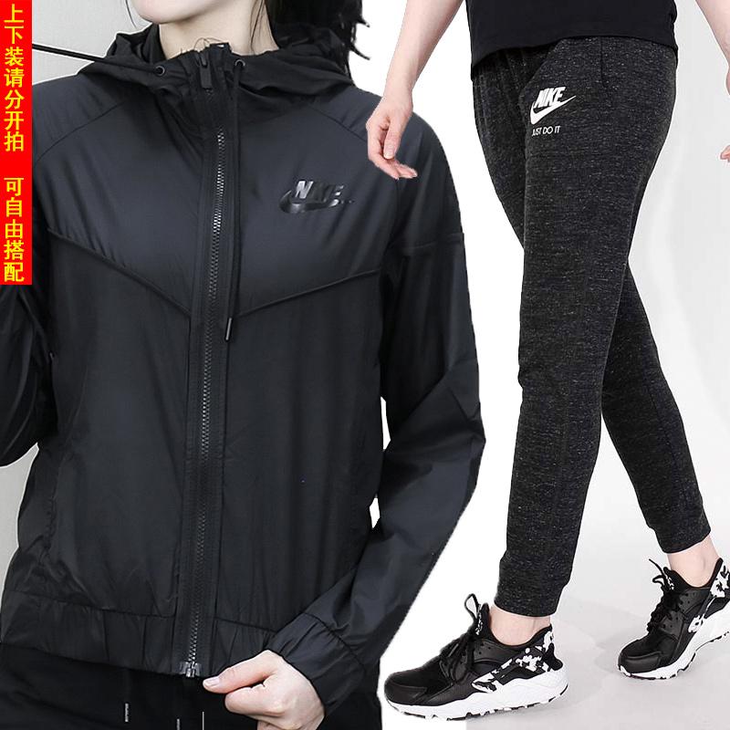 NIKE耐克套装2018夏季女装跑步运动服连帽夹克外套收口休闲裤长裤