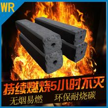 机制竹炭烧烤碳木炭批发家用室内取暖无烟碳易燃炭环保炭包邮10斤
