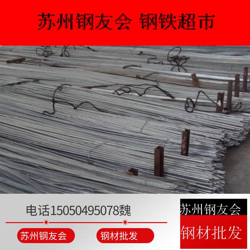 Круглые стальные трубы Артикул 523952534443