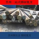 Круглые стальные трубы Артикул 537963105114