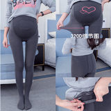 Spring and autumn pregnant women's stockings to the belly can adjust pregnant women playing bottom socks autumn and winter pantyhose big size stepping foot socks even body socks