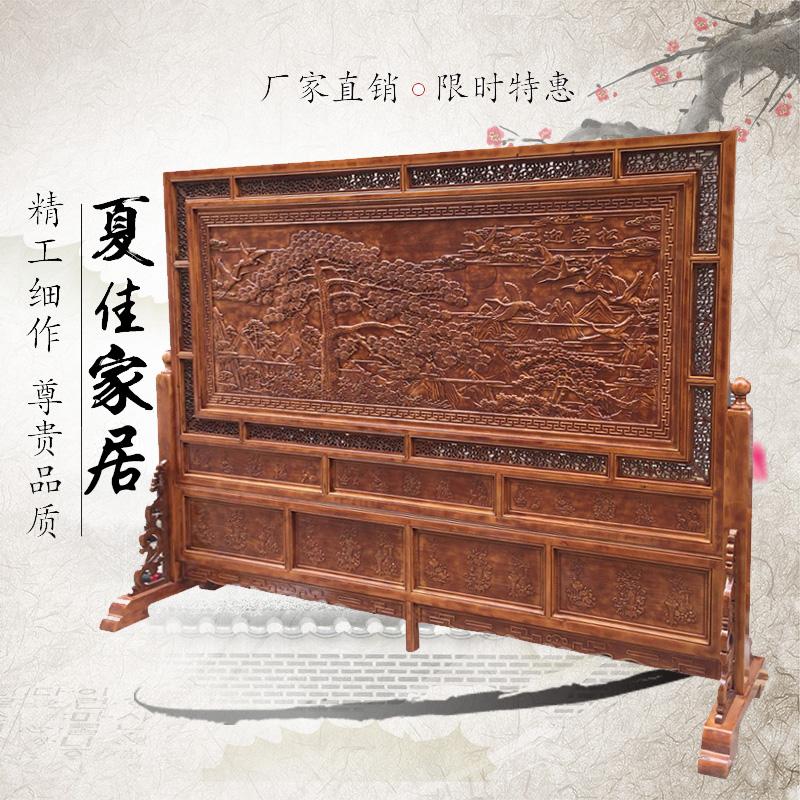 木雕 屏风