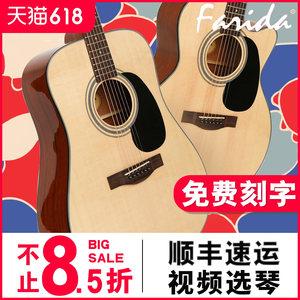摩杰乐器 Farida法丽达D10 D-10K R10 CE 单板民谣木吉他 电箱