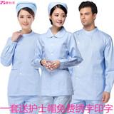 护士服分体套装长袖口腔牙科牙医工作服男女立领白大褂短袖医生服
