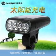 太阳能山地车配件自行车灯前灯充电车前灯USB太阳能充电车前灯