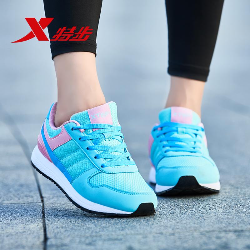 特步女鞋运动鞋女2018秋季新款轻便跑步鞋休闲鞋学生旅游鞋跑鞋女