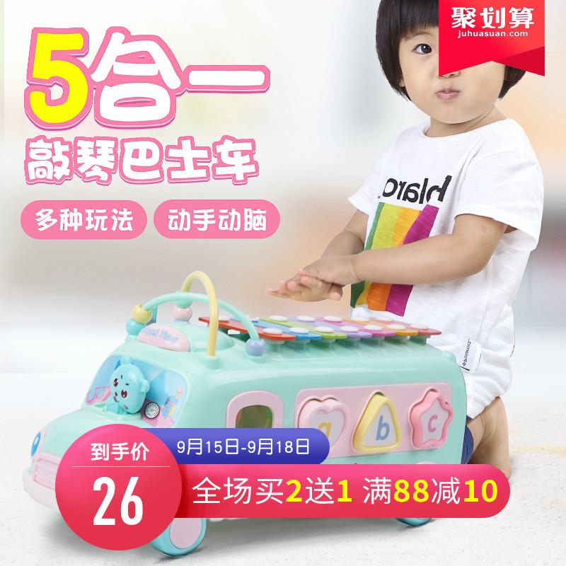 婴儿幼儿童八音手敲琴 宝宝益智音乐玩具小木琴二合一打乐器8个月
