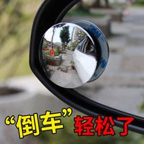 丰田卡罗拉雷凌凯美瑞逸致转向灯灯罩后视镜外壳反光镜倒车镜灯罩