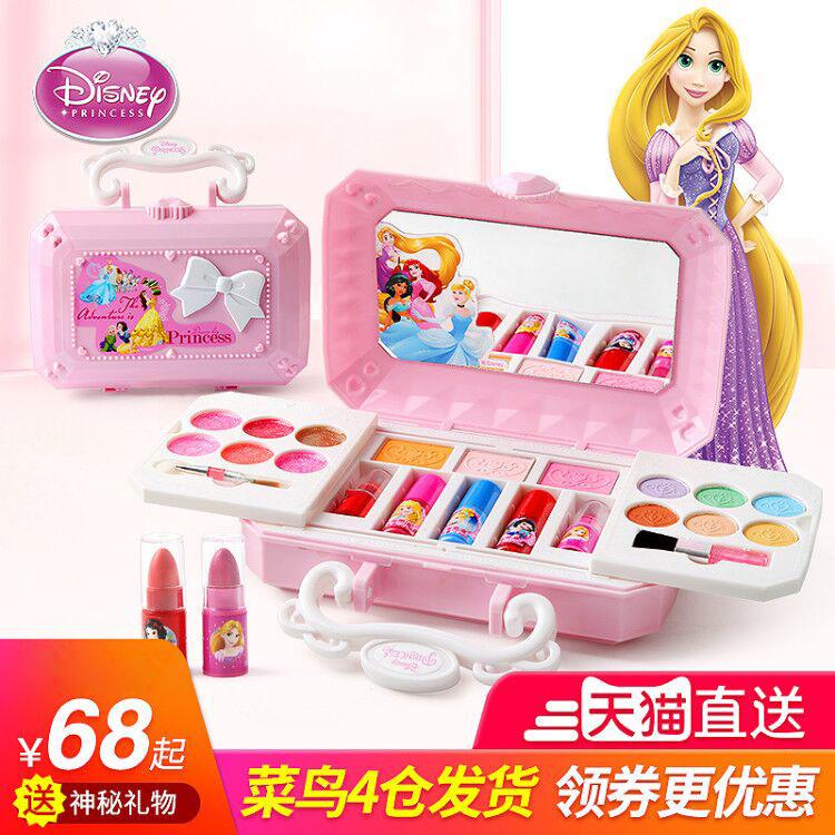 迪士尼儿童化妆品公主彩妆盒套装无毒女孩玩具小孩子女童生日礼物