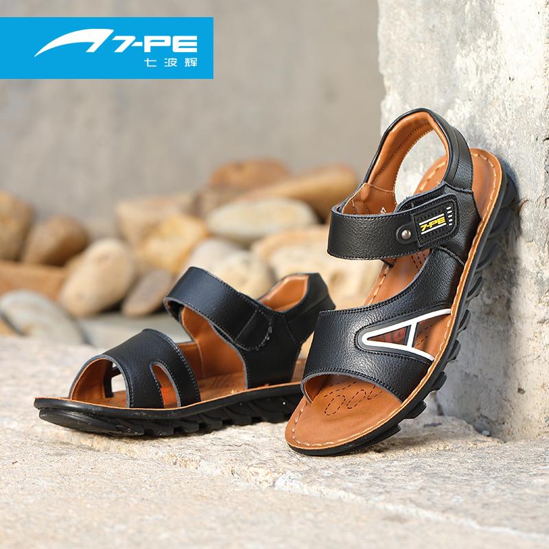 【七波辉】男童鞋夏季男童凉鞋